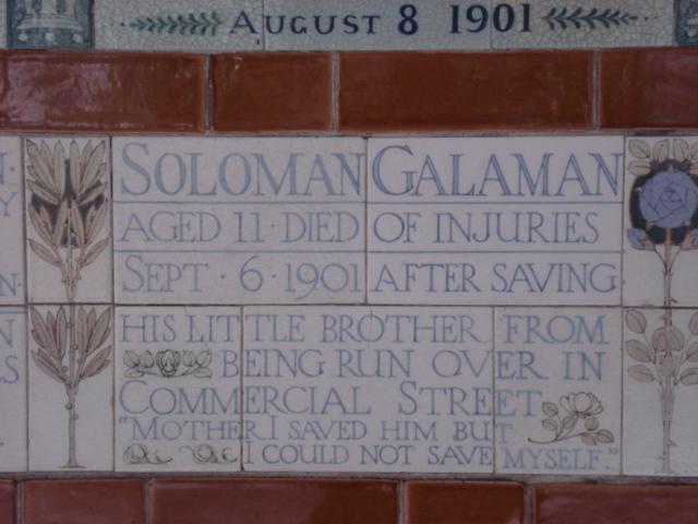 Solomon_Galaman